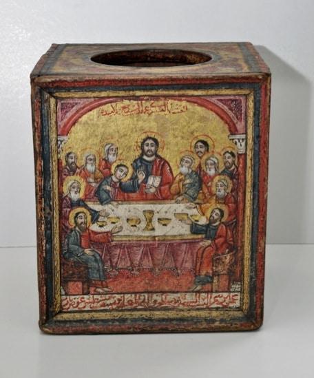 Coptic History
