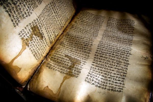 An Ethiopian Bible