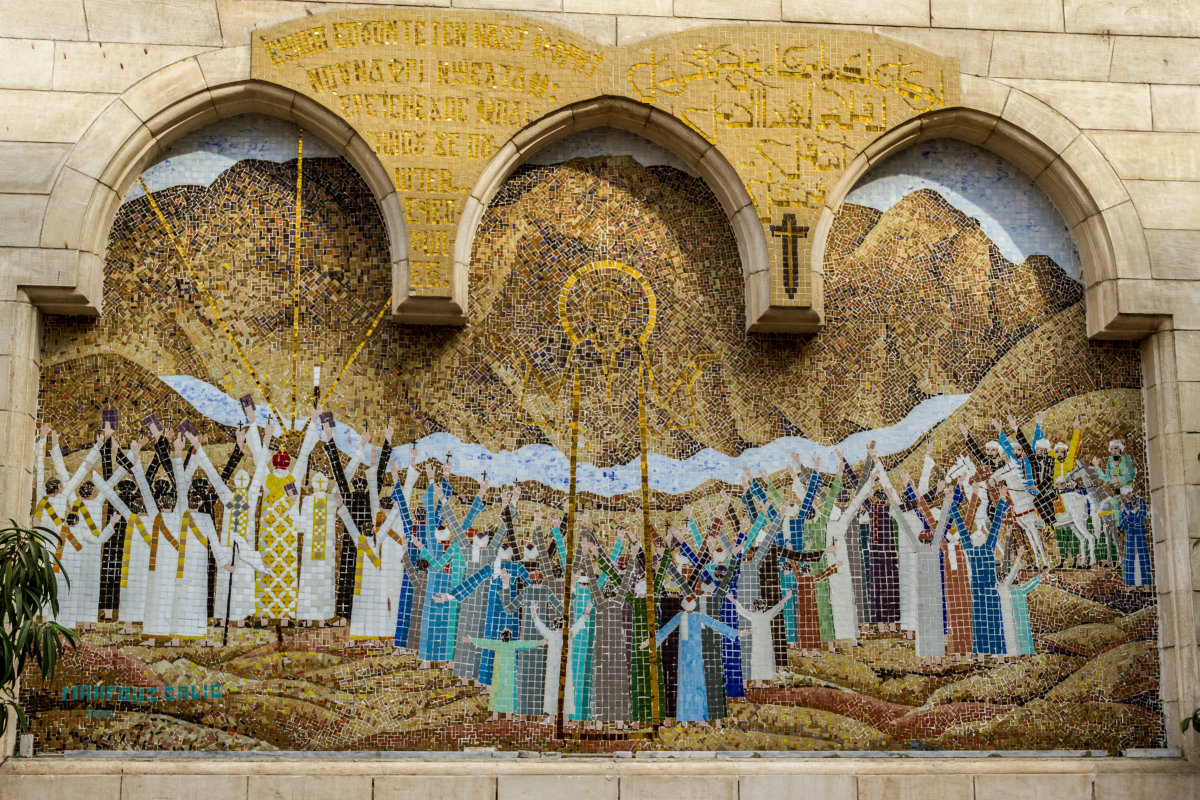 Mosaic mural in the entrance to The Hanging Church in Cairo, Egypt depicting the miracle at Mokattam.