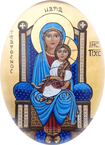 Holy Theotokos Saint Mary